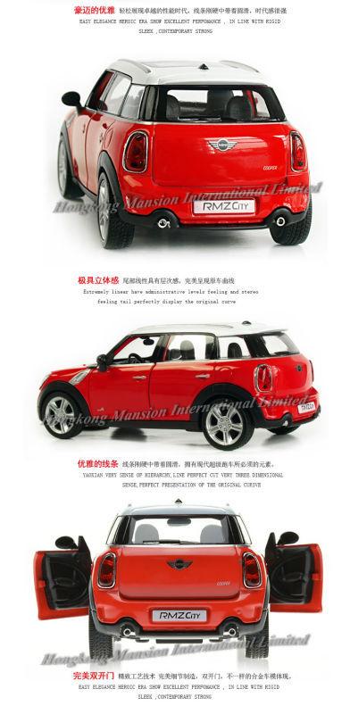 136 Car Model For mini cooper countryman (3)
