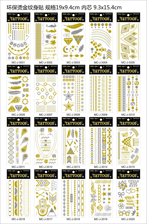 Fashion Jewelry Metallic Gold Silver Temporary Tattoos Jewelry Flash Body Bling 12 Styles(China (Mainland))
