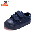 2017 Summer Fashion LABIXIAOXING Girls and Boys White Canvas Shoes kids Casual Flat and Durable
