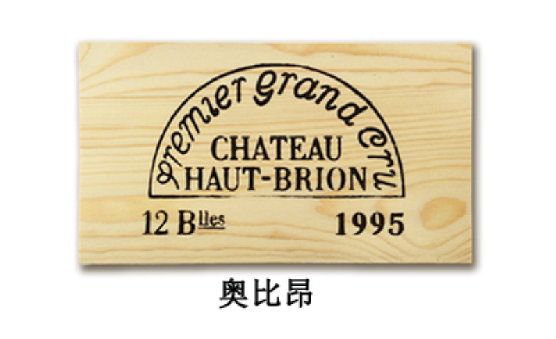 """Vintage Famous French """"Brion"""" Chateau Wooden Sign French Country Tuscan Style Wall Decor Bar Cafe Home Decor Craft 30X17 CM(China (Mainland))"""