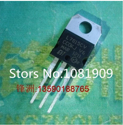 5New L7815CV L7815 LM7815 ST TO-220 Voltage Regulator 15V 1.5A - CN electronic components flagship store