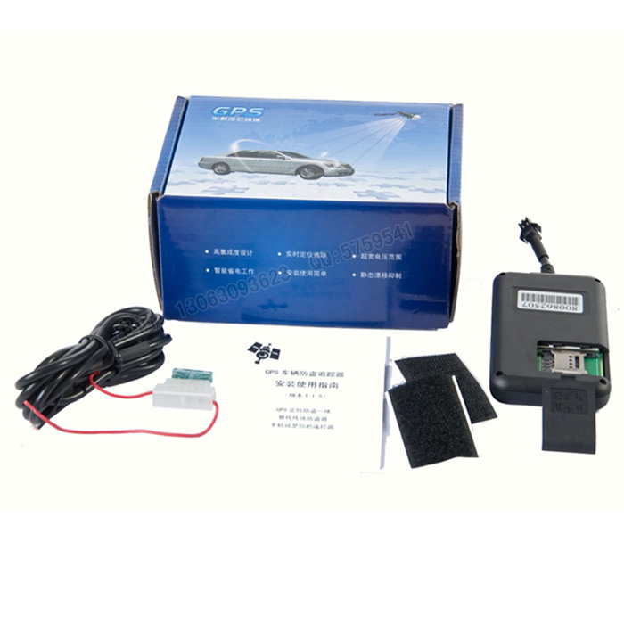 T06 car gps satellite anti-theft GPS locator device is lifelong platform fee + card(China (Mainland))