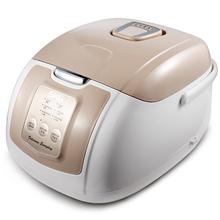 Skg fb3520 многофункциональный рис плита микро-переключатель computermatic claypot йогурт