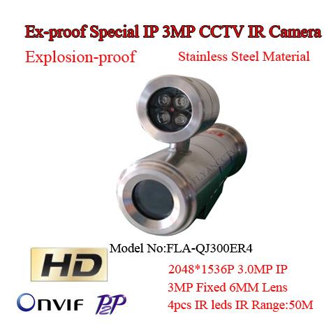 Professional 3MP IP Bullet Camera IR-CUT Night Vision External IR 50M ONVIF 2048*1536 Waterproof Explosion-proof Security Onvif(China (Mainland))