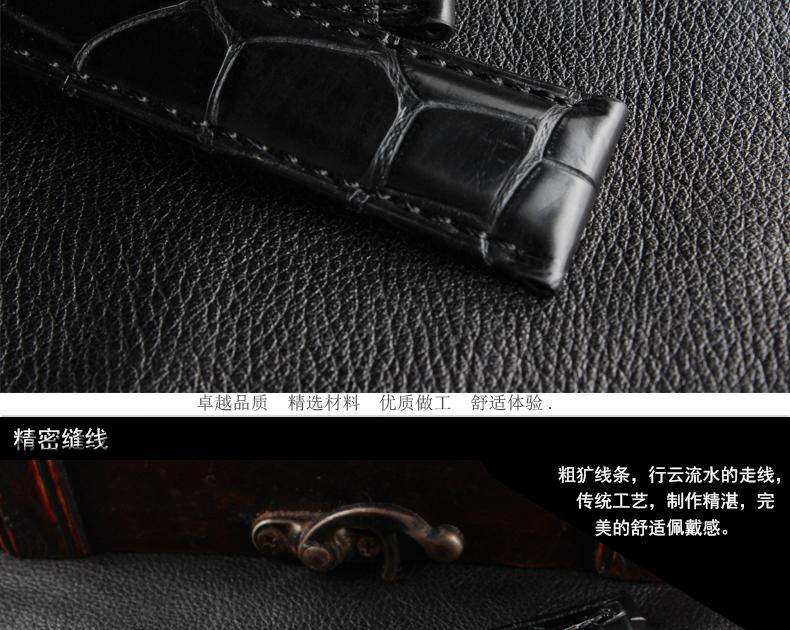 Крокодиловой кожи ремешок мужской | серия доступна эксцентричный Сенатор 20 | 22 мм Черный Коричневый