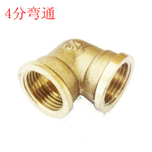 4 Centimeter water purifier adapter Water Sediment Pre filter adapter Water Pre filtration parts