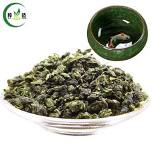30ml Green Ice-Crackle Porcelain Tea Cup With 2017yr 250g Spring Premium Tie Guan Yin Oolong Tea Slimming Tea Chinese Tea(China (Mainland))