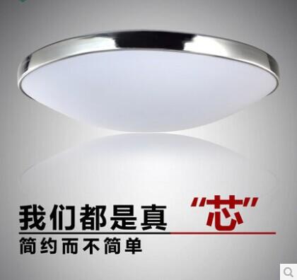 NEW modern LED ceiling light 220V discount novation modern living room kitchen lamp Indoor Bedroom lamp/home Light Free Shipping(China (Mainland))