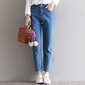 2016 Autumn New Fashion Free Shipping School Style Show Thin Waist Jeans Loose Haren Jeans for