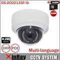 Newest DS 2CD2135F IS Replace DS 2CD2132F IS DS 2CD3132 I 1080P Audio Alarm I O