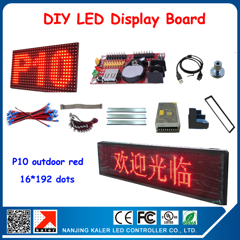 6Pcs P10 Red Led Module + 1Pcs Control Card + 1Pcs Power Supply+ Magnets + All Cable Outdoor LED Programmable Sign Display Board(China (Mainland))
