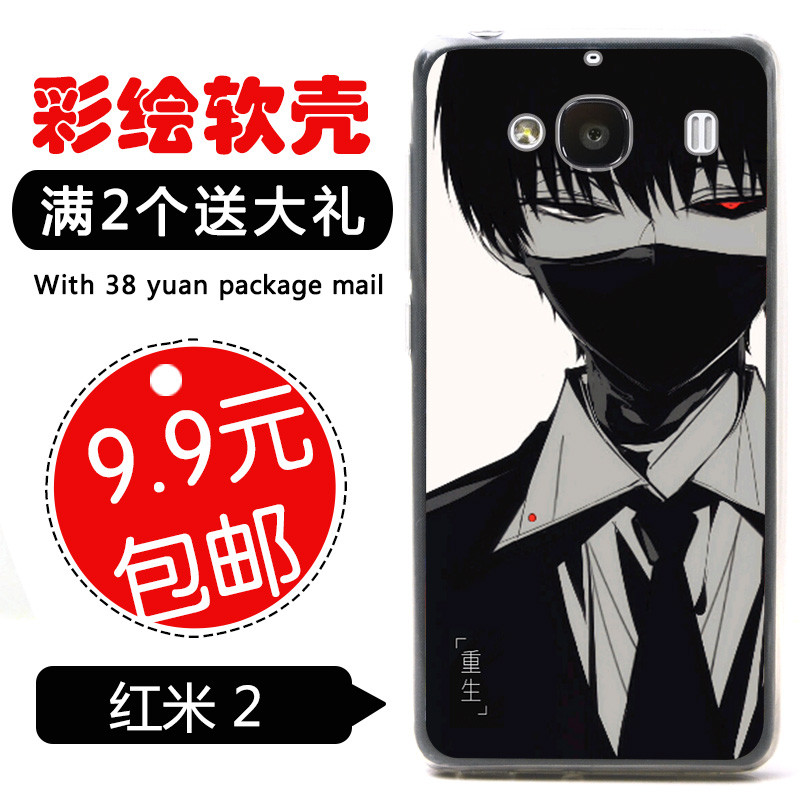 New Material Soft protective back cover for Xiaomi Redmi 2 red rice 2A TUP silicone cell phone case shell Tokyo Ghoul RESEARCH 6(China (Mainland))