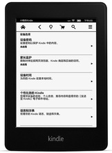 kindle paperwhite one built-in light wifi e book reader ebook ink touch e ink book backlit 2GB cover gift