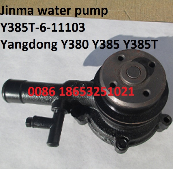 cheaper JINMA water pump yangdong France - Your Chinese Tractor and Engine Parts Warehouse store