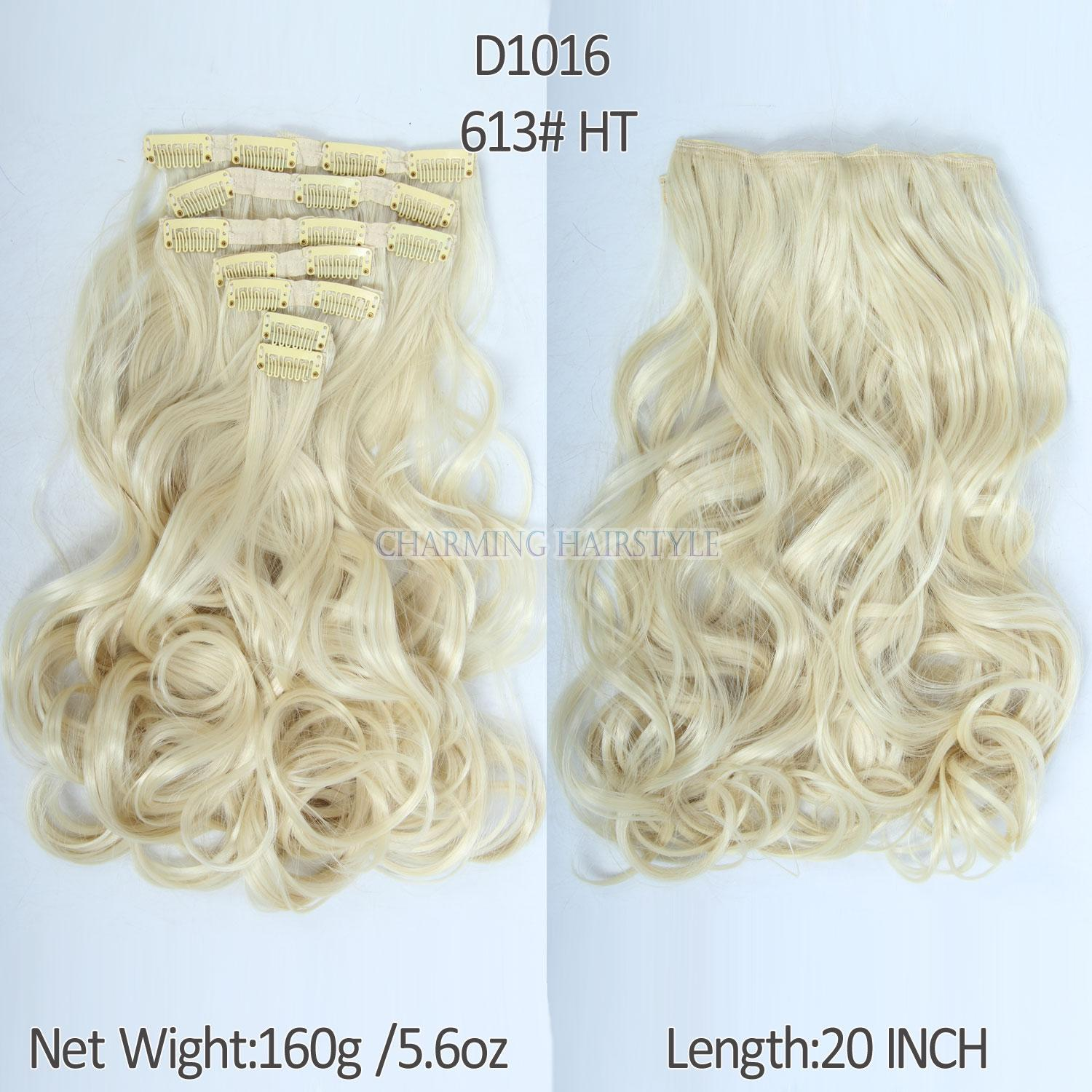 160g 7pcsset Clips In Hair Extension Long Curly Fake Hair Pieces 16