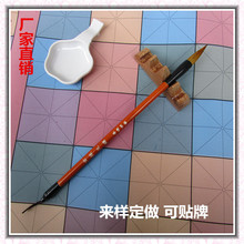 Golden Wolf Lake pen four treasures of brilliance shanlian water write Langhao Europe regular script calligraphy