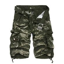 Kamuflaż militarne szorty mężczyźni 2019 nowe męskie spodenki męskie luźne spodenki męskie wojskowe krótkie spodnie Plus rozmiar 29- 44 bez pasa(China)