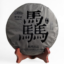 Freeshipping 2012 Yunnan Pure Natural Organic tea Forest Hills Old Tree Ripe Pu'er 500g slim Puerh Tea Brick beauty&health