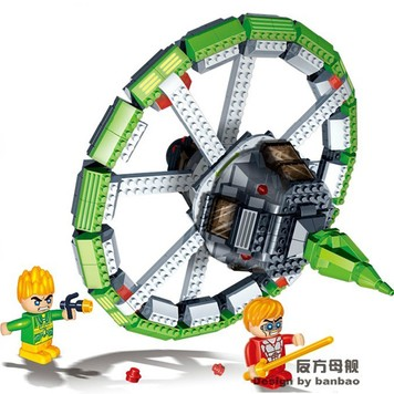 Banbao 6405 Space Series Circular Spaceship Shuttle 512pcs Plastic Building Block Sets Educational DIY Bricks Toys toy<br><br>Aliexpress