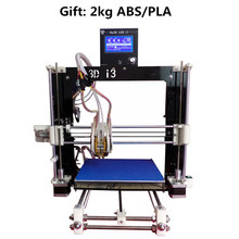 Free shipping Dual Extruder Double Heads Reprap 3D Printer Prusa I3 Two-color High Resolution Impressora LCD 1KG Filament Gift