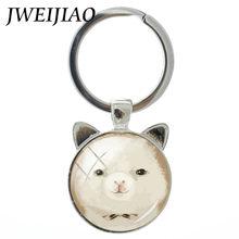 JWEIJIAO personalizado lindo pequeño cerdo Rosa llavero conejo elefante negro/plata gato oreja llavero bolso escolar colgante para chico TB133(China)