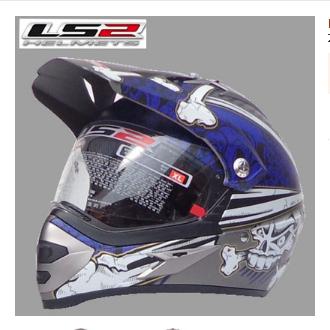 Free shipping newest LS2 MX433 Motocross off-road helmet cross-country helmet helmet full helmet winter helmet / blue skull