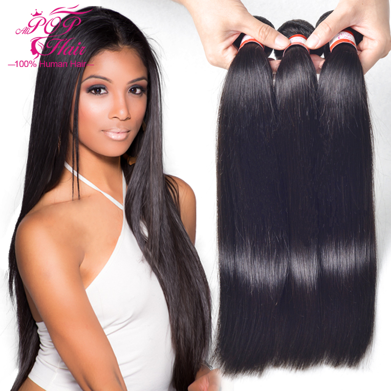 Brazilian Virgin Hair Straight 3 pcs/lot brazilian hair weave bundles 8