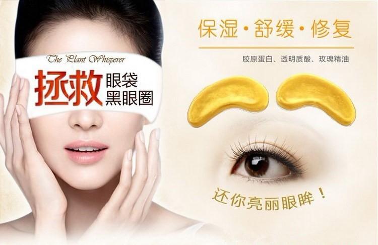 Natural crystal collagen gold powder eye mask,Anti-puffiness, eliminates Dark circle, olheiras,Anti wrinkle Face Eyes Care Skin