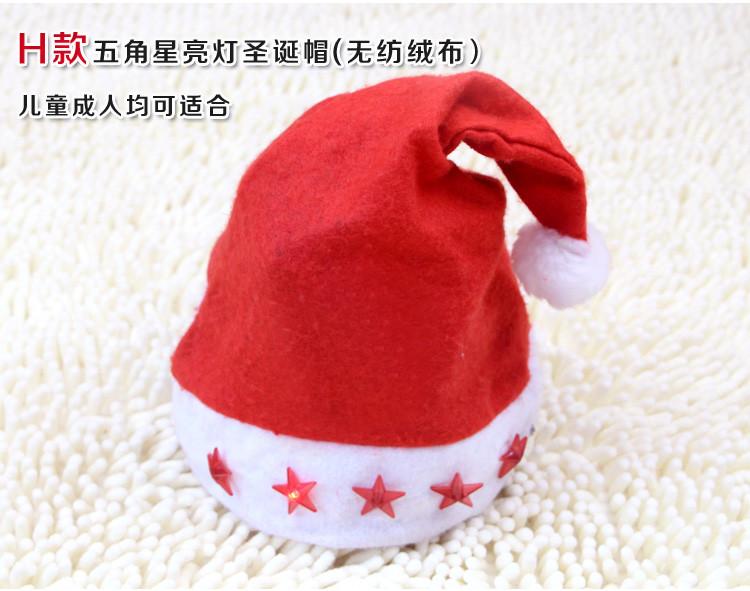 Шляпы из Китая