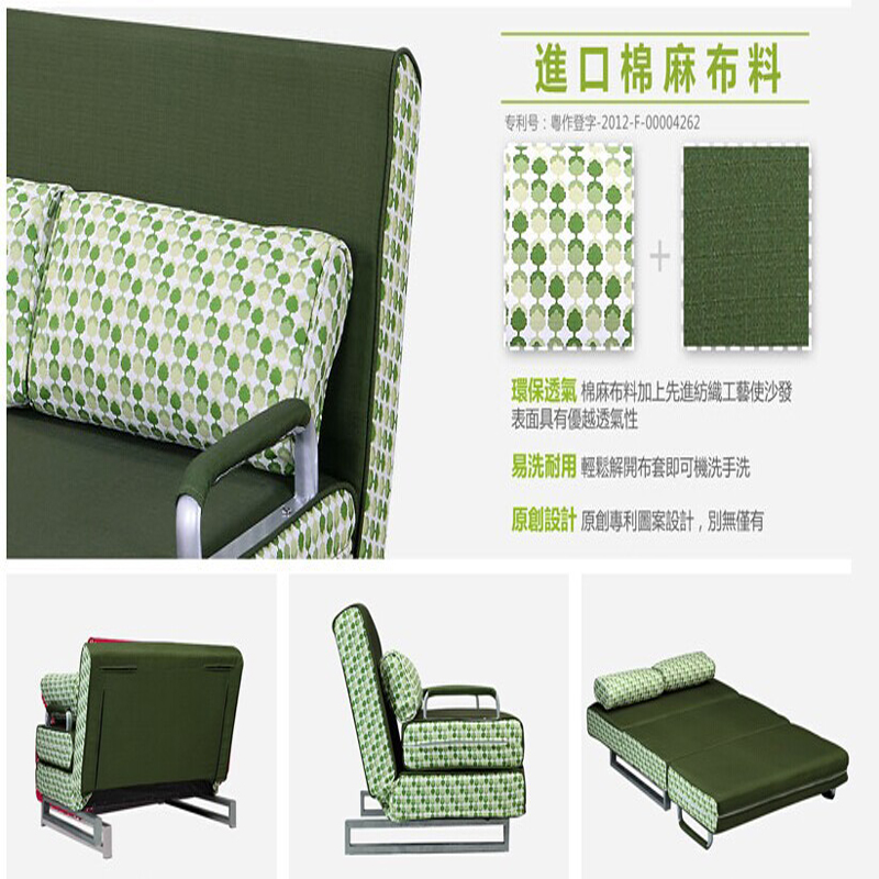 Buy 100 Cotton Sofa Bed High Resilience