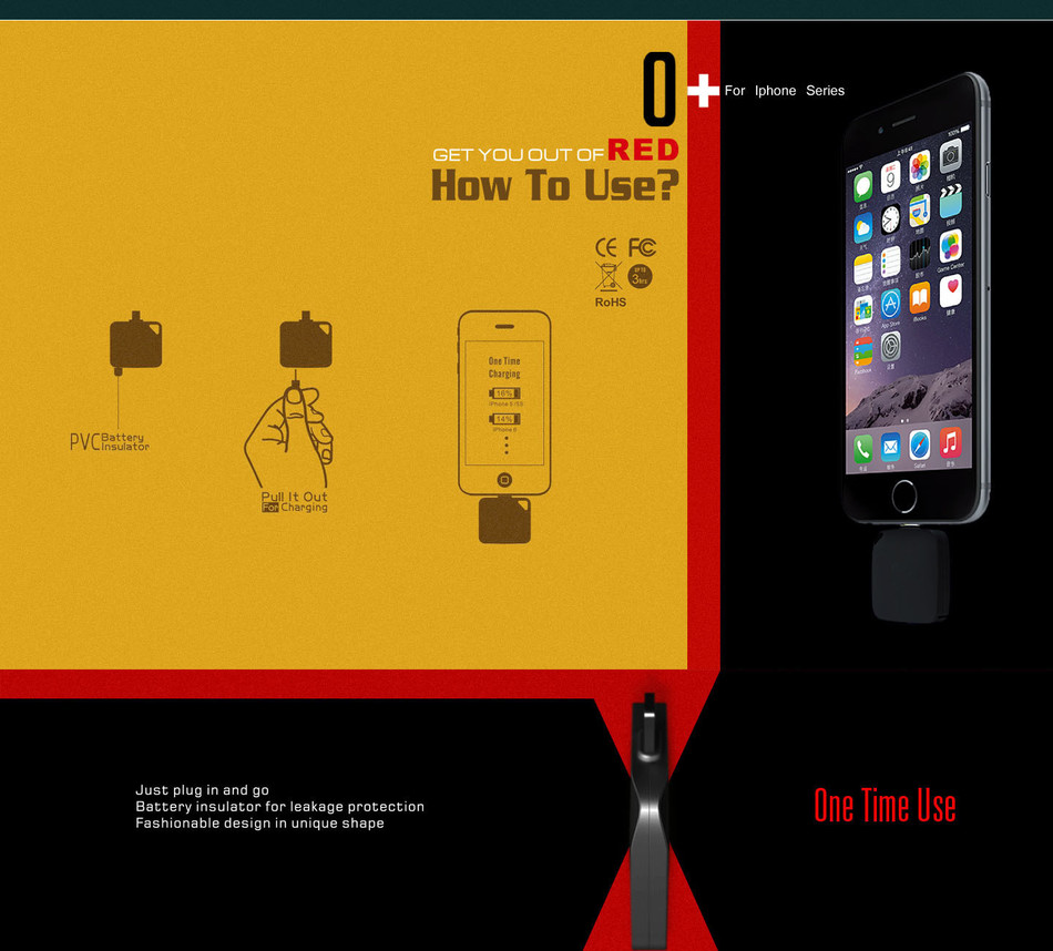 Disposable Emergency Po, 300 mA portable charging treasure, one charger for all kinds of phones can only tablet Universal