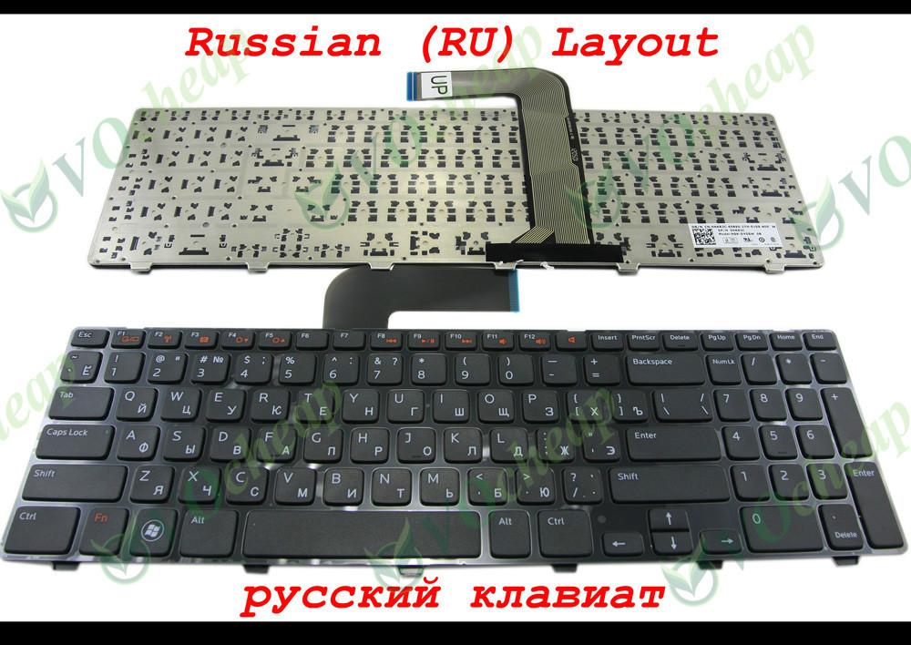 100% Genuine New Laptop keyboard Dell Inspiron 15R N5110 M5110 N 5110 Black frame Russian RU Version - NSK-DY0SW 0R Hangzhou Ampro Electronics Co., Ltd. store