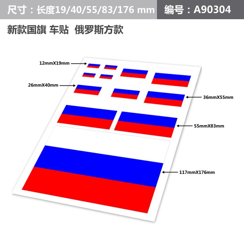 Наклейки и стикеры из Китая