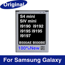 Original Rechargeable B500AE B500BE 1900mAh Battery For Samsung S4 mini i9190 Mobile Phone Accessories Replace Batteries