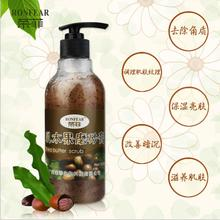 500ml Beauty skin Body Care Shea Body Scrub cream Acne Removing Dead Skin Care Firming skin Especially for women(China (Mainland))