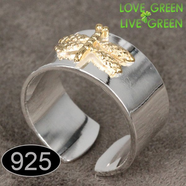 Free Shipping New Arrival 925 pure Silver Plated Ajustable Size Dragonfly Design Circle Finger Rings fashion jewelry J011(China (Mainland))
