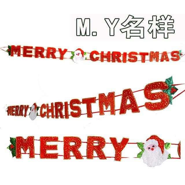 Indoor Christmas Decoration 230cm red doorplate Merry Christmas