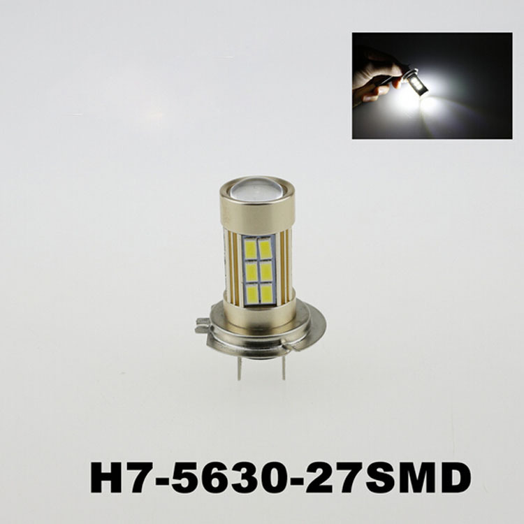 2pcs Super Bright H7 LED 5630 High Power White Fog DRL Driving HeadLight Lamp Bulb(China (Mainland))