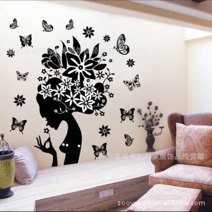 2015 Wall Sticker Black Flower Woman Beauty Art Decal IN Home Sticky Removable Decals - Sea Star store