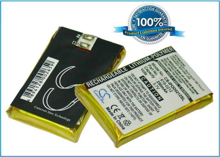 Wholesale MP3 MP4 PMP Battery For iPOD Shuffle MB226LL/A,MB519, MB523, MB682,MB684 LL/A,MB686LL/A,MB812
