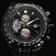 2016 new fashion military army business clock curren brand design men male steel wrist sport quartz luxury gift watch 8083