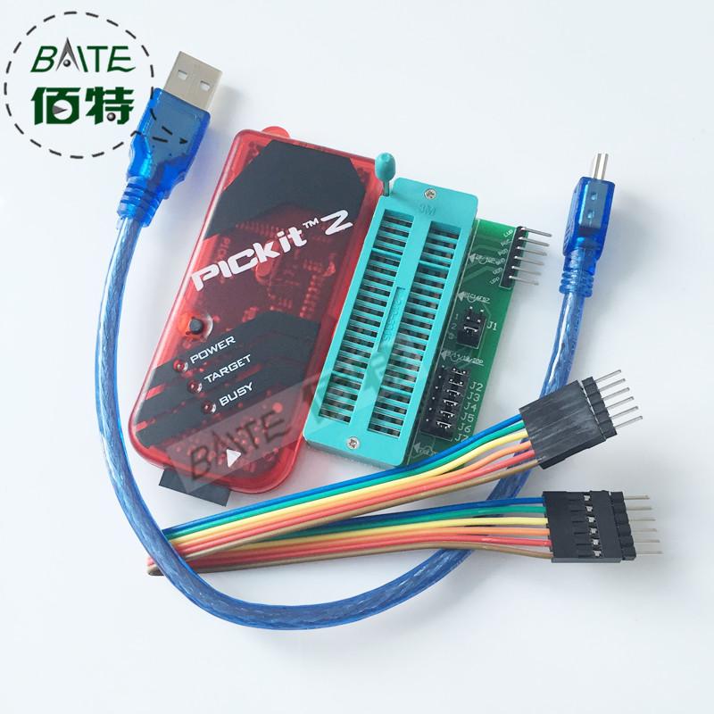 Электронные компоненты PICKIT2 +