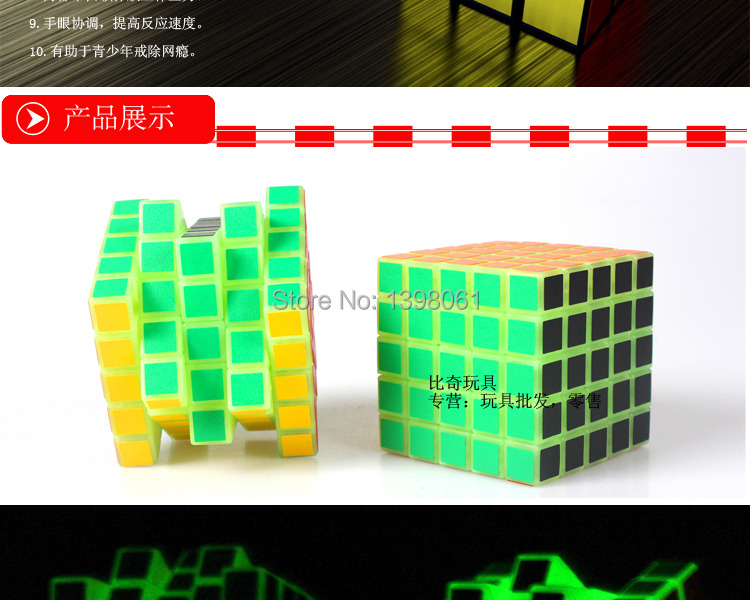 5*5*5 glow Noctilucent Magic cube Puzzle cube,The effect of fluorescent Magic cube game there are fireflies(free shipping)(China (Mainland))