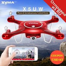 Buy 2017 Syma X5UW Drone WiFi Camera HD 720P Real-time Transmission FPV Quadcopter 2.4G 4CH RC Helicopter Dron Quadrocopter for $80.01 in AliExpress store