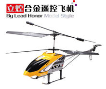 good selling Special large model with low prices 3.5 CH remote control helicopter aircraft LH1201 with gyro wireless/battery