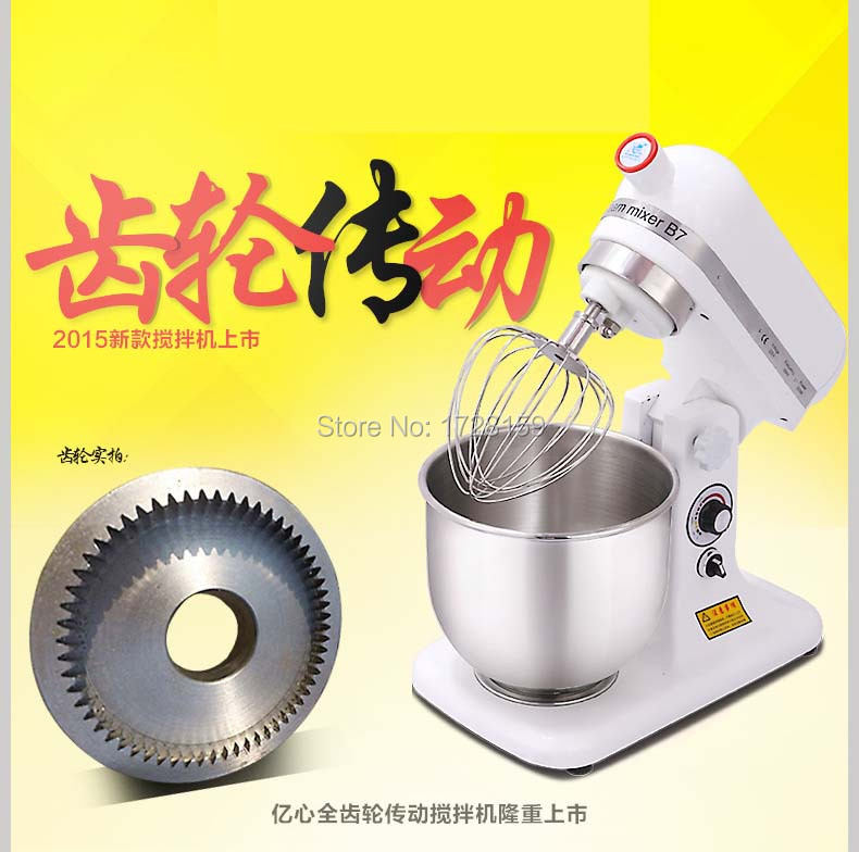 Usage Of Electric Mixer ~ L commerical use stainless steel electric automatic stand