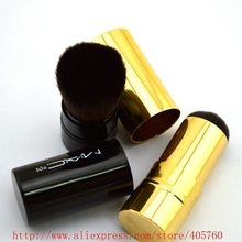 new 2014 shrink- type make up makeup brushes foundation brush face blender blush brush  free shipping
