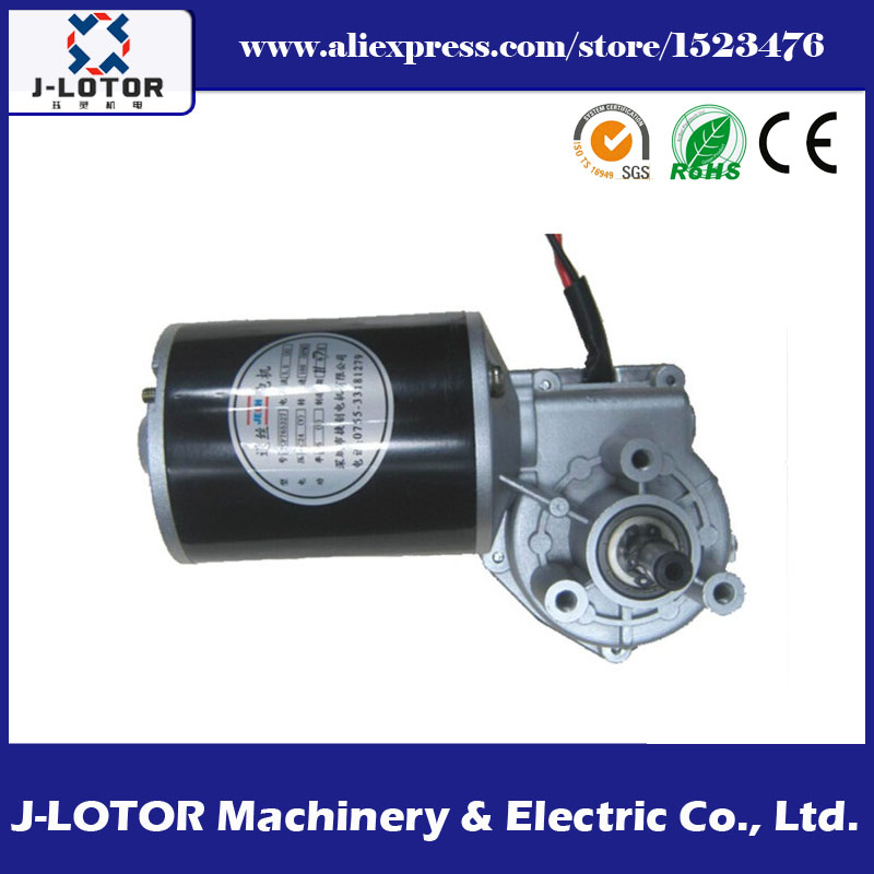 OEM 24V Unique Wire Feed PMDC Motor 95W 8NM 210rpm 76MM Worm gear and worm gear motor For Wire-Feed Motor(China (Mainland))