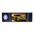 Private Mode 1DIN 4 1 TFT Blue Light Display 4X60W 7388IC 12V Car Radio FM USB
