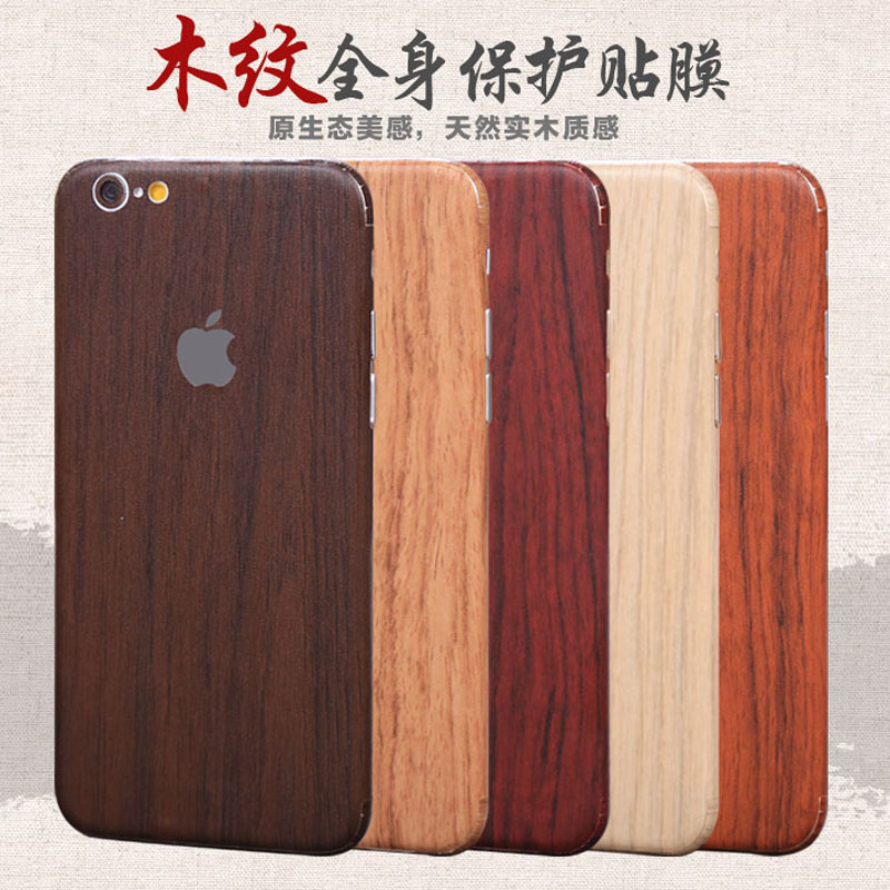 Ultrathin Wood Sticker Case LOGO Waterproof Phone Cover Full Body Decal Capa Para Coque for iPhone 6 6s 6 Plus Carcasa Fundas(China (Mainland))